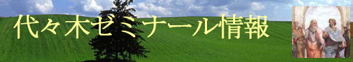 yozemi2.jpg